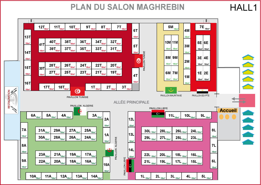Plan du salon maghrebin